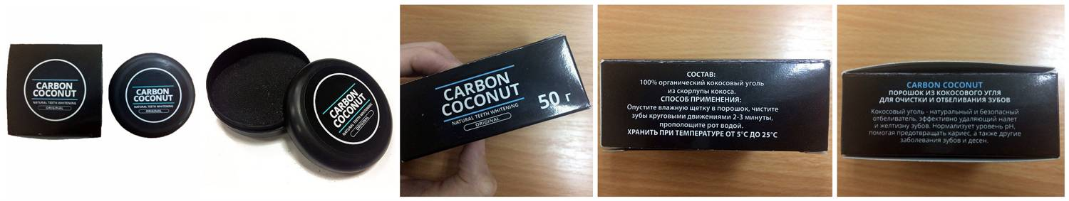 Carbon Coconut